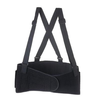 Elastic-Back-Support-Belt...